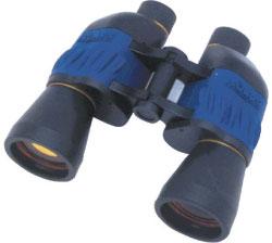 Binocolo 7x50 tutto in gomma lenti azzurrate